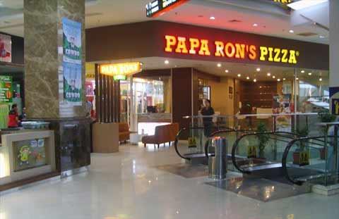paparonz-pizza
