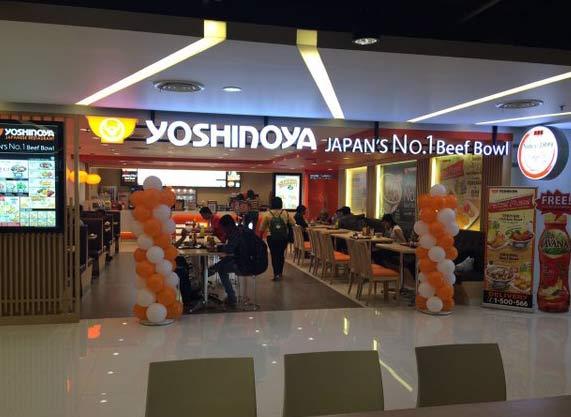 menu-yoshinoya
